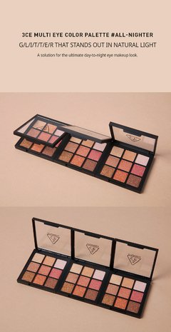 3CE - Multi Eye Color Palette #All Nighter en internet
