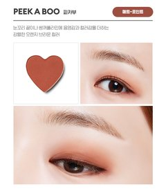 MISSHA (Line Friends Edition) Color Filter Shadow Palette Special Set - Shy Shy Brown - JuliJuli Beauty K-shop