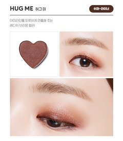 Imagen de MISSHA (Line Friends Edition) Color Filter Shadow Palette Special Set - Shy Shy Brown