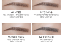 THESAEM  - Saemmul Artlook Eyebrow - 0.2g en internet