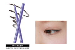 The Saem  - Eco Soul Powerproof Super Slim Eyeliner #BK02 Ash Black
