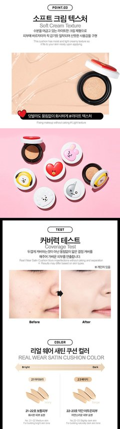 VT COSMETICS x BT21 Real Wear Cushion SATIN TATA - comprar online