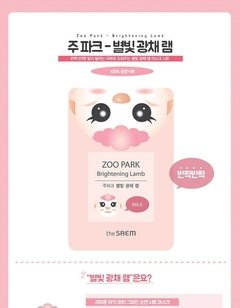 The Saem - Zoo Park Mask Sheet - JuliJuli Beauty K-shop