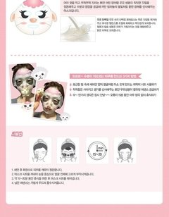 The Saem - Zoo Park Mask Sheet - tienda online