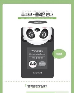 The Saem - Zoo Park Mask Sheet