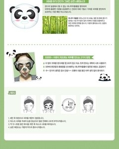Imagen de The Saem - Zoo Park Mask Sheet
