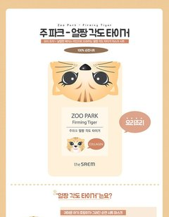 The Saem - Zoo Park Mask Sheet - comprar online