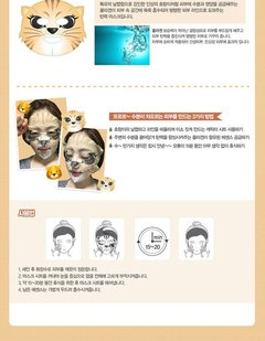 The Saem - Zoo Park Mask Sheet en internet