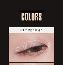 [ETUDE HOUSE] Eye Glitter en internet