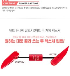 The Saem - Two Texture Tint #PK01 Pink Duo en internet