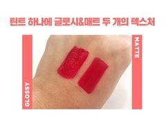 The Saem - Two Texture Tint #PK01 Pink Duo - tienda online