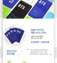 Mediheal - BTS Hydrating Care Special Set . 1set de 10 mascarillas y un set de 14 photocards - JuliJuli Beauty K-shop