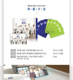 Imagen de Mediheal - BTS Hydrating Care Special Set . 1set de 10 mascarillas y un set de 14 photocards