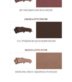 16 BRAND - 16 Brickit Shadow Hit 10 #Vanilla Latte - 10g en internet