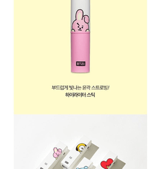 VT Cosmetics - BT21 Fit On Stick BTS - 4 tipos en internet