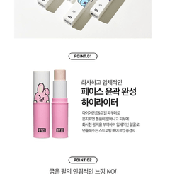 VT Cosmetics - BT21 Fit On Stick BTS - 4 tipos - JuliJuli Beauty K-shop