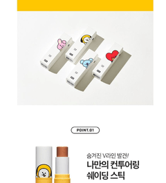 Imagen de VT Cosmetics - BT21 Fit On Stick BTS - 4 tipos