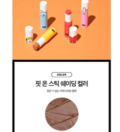 VT Cosmetics - BT21 Fit On Stick BTS - 4 tipos - comprar online