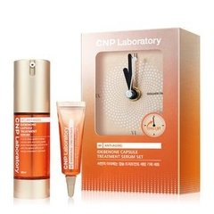 CNP LABORATORY - IDEBENONE CAPSULE TREATMENT SERUM SET - 1PACK (2ITEMS)