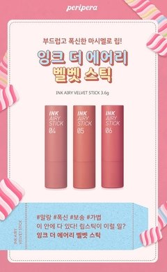 Peripera - Ink Airy Velvet Stick 3.6g en internet