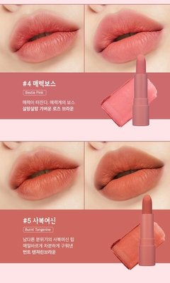 Peripera - Ink Airy Velvet Stick 3.6g