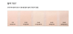 Mamonde - Brightening Cover Ampoule Cushion - 15g (SPF34 PA++) No.21 N Medium Beige - JuliJuli Beauty K-shop