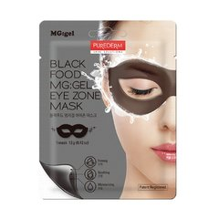 Purederm Black Food MG Gel Eye Zone Mask