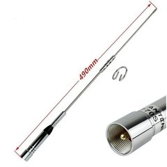 ANTENA MOVIL BIBANDA NAGOYA NA-770S / 150W - MULEY S.A