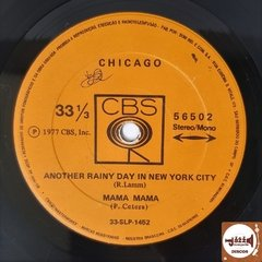 Chicago - If You Leave Me Now / Another Rainy Day In New York City (1977) na internet