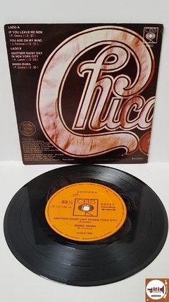 Chicago - If You Leave Me Now / Another Rainy Day In New York City (1977) - comprar online
