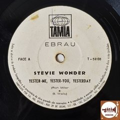 Stevie Wonder - I'd Be A Fool Right Now - comprar online