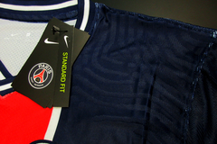 PSG - Home - Authentic - 2020/21 - loja online