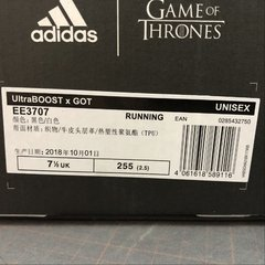 "adidas Ultraboost x Game of Thrones ""Night's Watch"" - Rocha Madrid Sports"