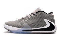 Tênis Nike Zoom Freak 1 Atmosphere Grey