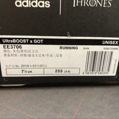 "adidas Ultraboost x Game of Thrones ""House Stark"" - loja online"