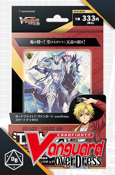Keter Sanctuary - Starter Deck