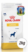 ROYAL CANIN - VET DOG CARDIAC - (2 KG)
