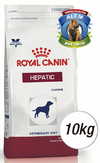 ROYAL CANIN - VET DOG HEPATIC - (10 KG)