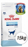 ROYAL CANIN VET DOG MOBILITY LARGE DOG X 15 KG.