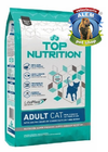 TOP NUTRITION GATO ADULTO X400GR