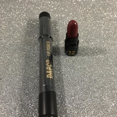 HB97981-12 Labial mate crayón COLOR 12 - DAPOP