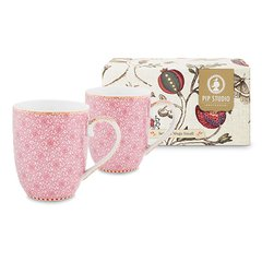 SET 2 MUGS CHICOS SPRING TO LIFE ROSA