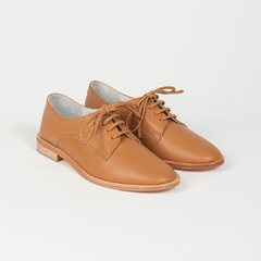 Mar Shoes - Camel - buy online