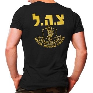Camiseta Militar Estampada Israel Defense Force Atack - Preta