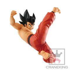 Goku Matchmakers Banpresto en internet