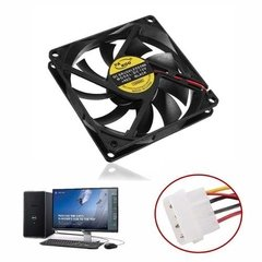 Cooler Ventilador Pc Gabinete 120x120x25mm 12v 4 Pines