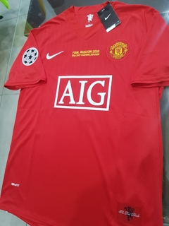 Camiseta Nike Manchester United Retro 2007 2008 UCL Final Rooney #10 - Roda Indumentaria