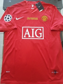 Camiseta Nike Manchester United Retro 2007 2008 UCL Final Rooney #10 - comprar online