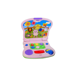 LAPTOP JUNIOR INFANTIL PORTATIL - comprar online