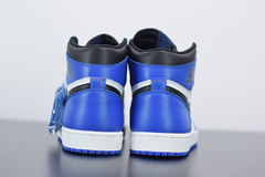 Air Jordan 1 Game Royal 1.0
